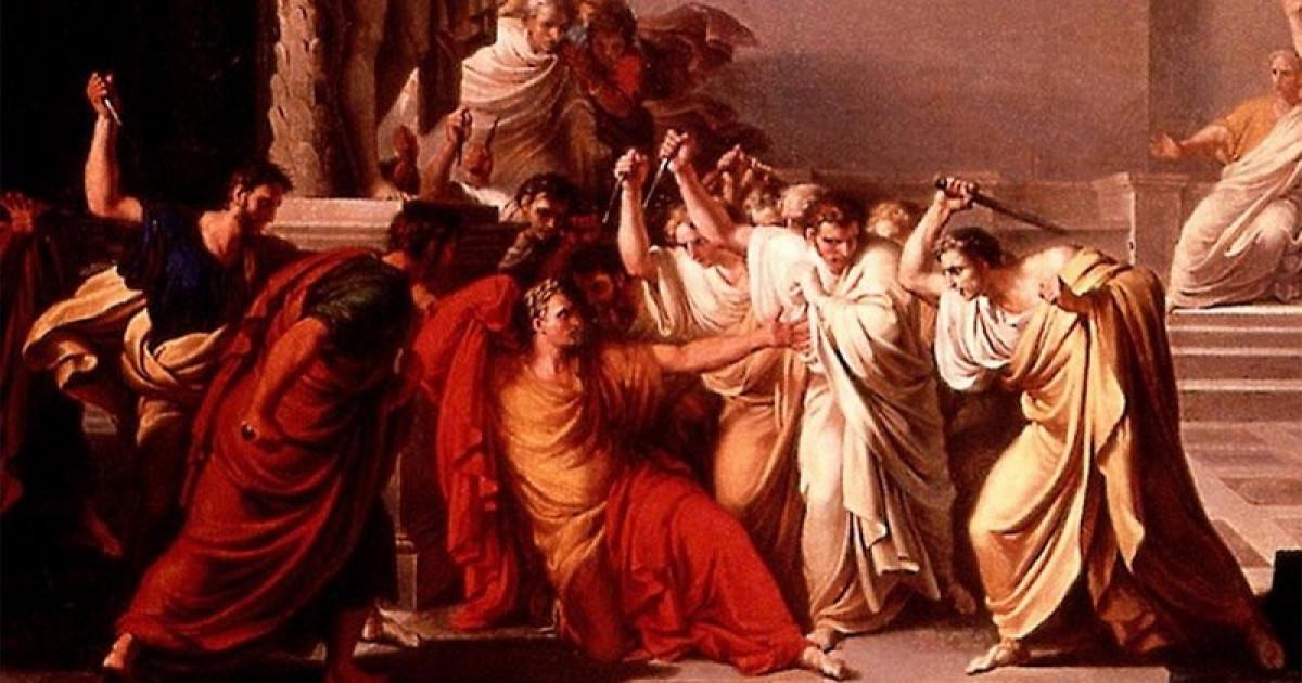 Μάρτιαι Ειδοί (The Ides of March)
