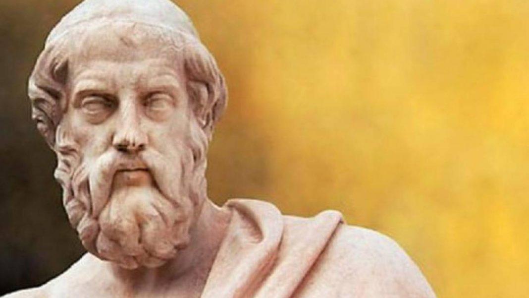 Η θεωρία του Πλάτωνος περί Ψυχής